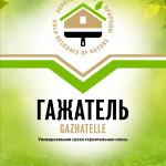 buk A4 Gazhatelle 1