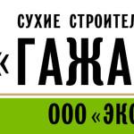 peretjazhka